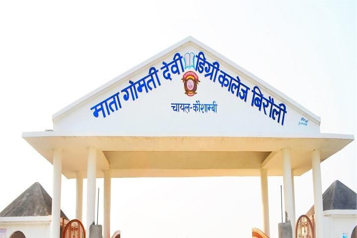 https://cache.careers360.mobi/media/colleges/social-media/media-gallery/24658/2019/1/22/Entrance View Of Mata Gomti Devi Degree College Kaushambi_Campus-View.jpg