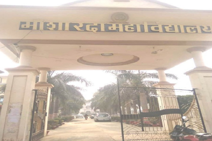 https://cache.careers360.mobi/media/colleges/social-media/media-gallery/24665/2020/3/16/Campus front View Of Maa Sharda Mahavidyalaya Fatehpur_Campus-View.jpg