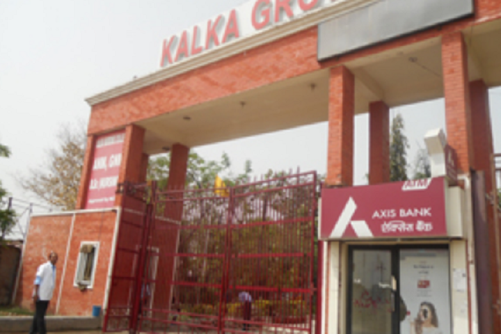 https://cache.careers360.mobi/media/colleges/social-media/media-gallery/24764/2019/6/22/Entrance View of Kalka College of Computer Applications Meerut_Campus-View.png
