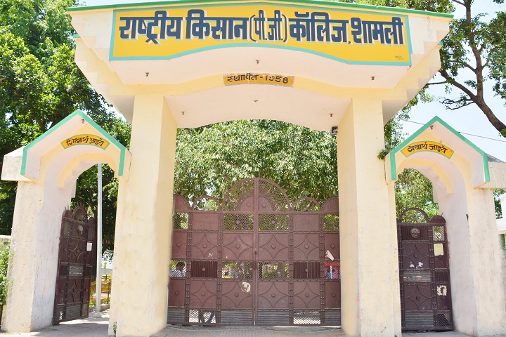 https://cache.careers360.mobi/media/colleges/social-media/media-gallery/24843/2019/1/23/College Entrence of Rashtriya Kisan Post Graduate College Shamli_Campus-View.jpg
