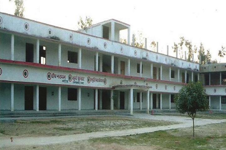 https://cache.careers360.mobi/media/colleges/social-media/media-gallery/24900/2019/6/27/College Biolding of Deep Narayan Surya Kumar Smriti Mahavidyalaya Bandipur_Campus-View.png