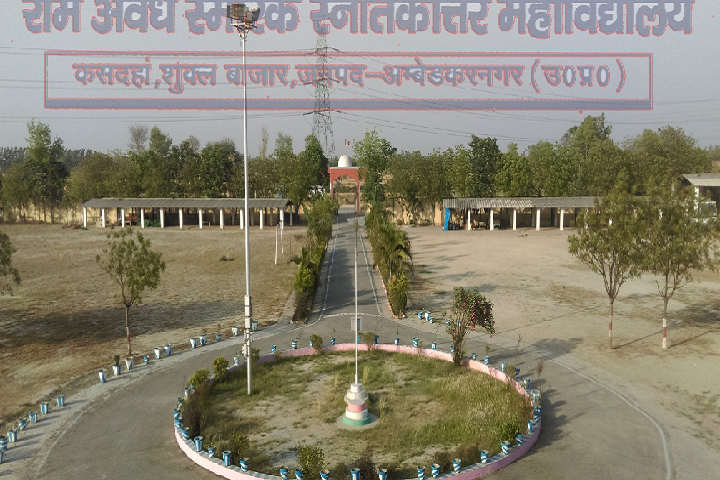 https://cache.careers360.mobi/media/colleges/social-media/media-gallery/24906/2019/1/22/Campus view of Ram Avadh Smarak PG College Ambedkar Nagar_Campus-view.png