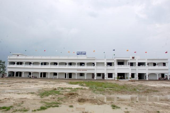 https://cache.careers360.mobi/media/colleges/social-media/media-gallery/24914/2019/1/22/Campus view of Sitaram Singh Mahavidyalaya Sabukpur_Campus-view.jpg