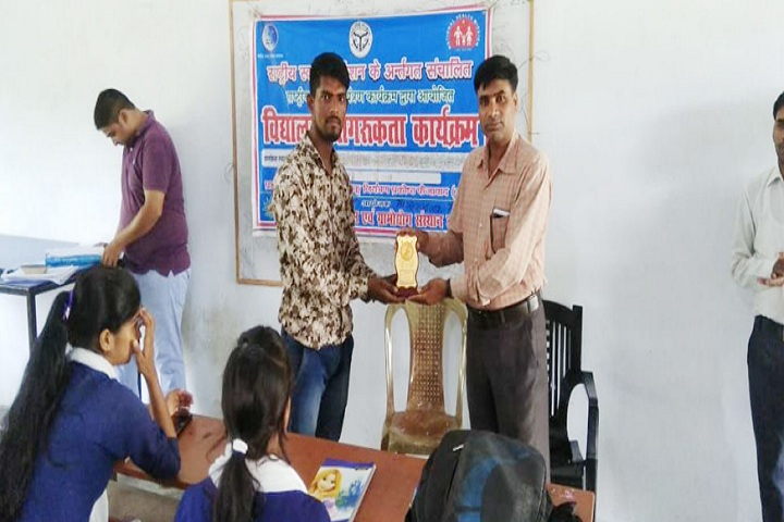 https://cache.careers360.mobi/media/colleges/social-media/media-gallery/24924/2020/3/20/Prize distribution of Bhabhuti Prasad Smarak Mahavidyalay Faizabad_Others.jpg