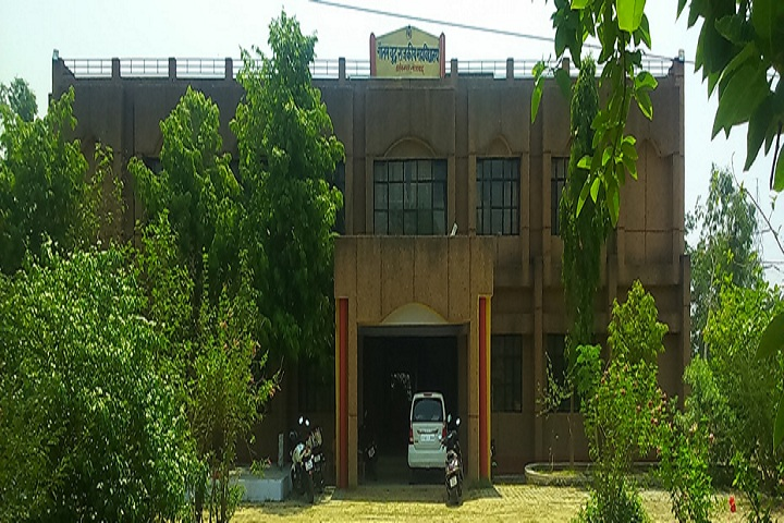 https://cache.careers360.mobi/media/colleges/social-media/media-gallery/24928/2019/1/24/Campus view of Gautam Buddha Government Degree College Faizabad_Campus-view.jpg