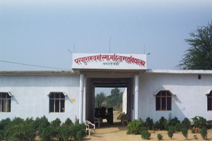 https://cache.careers360.mobi/media/colleges/social-media/media-gallery/24935/2019/1/25/Front view of Parashuram Verma Smarak Mahila Mahavidyalaya Faizabad_Campus-view.JPG