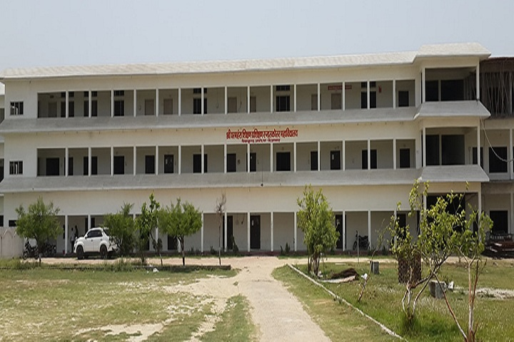https://cache.careers360.mobi/media/colleges/social-media/media-gallery/24940/2019/1/25/Campus view of Shri Paramhans Shikshan Prashikshan Mahavidhyalaya, Faizabad_Campus-view.jpg