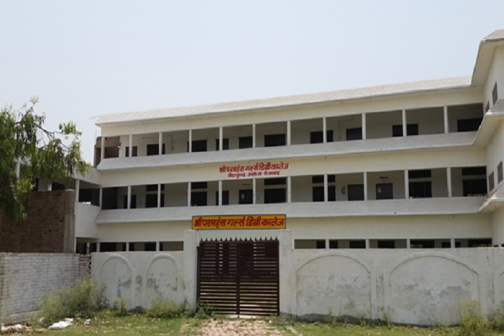 https://cache.careers360.mobi/media/colleges/social-media/media-gallery/24942/2019/1/22/Campus View of Shri Paramhans Girls Degree College Faizabad_Campus-View.png