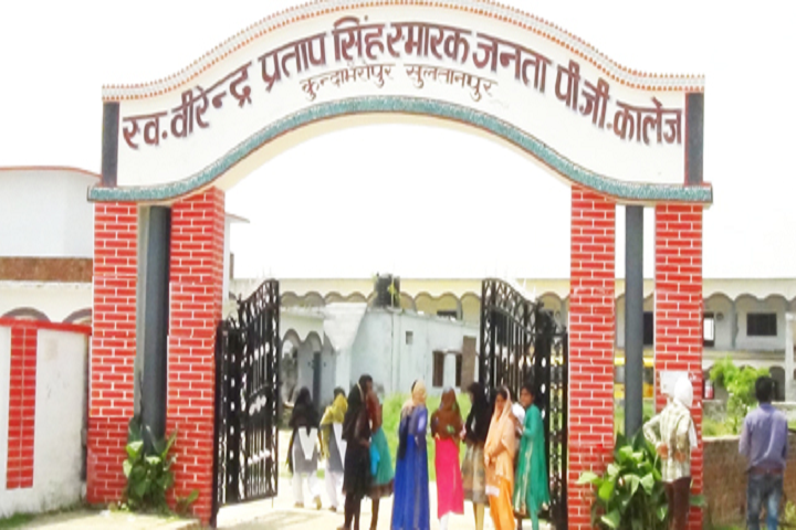 https://cache.careers360.mobi/media/colleges/social-media/media-gallery/24961/2019/1/23/Campus View of Late Virendra Pratap Singh Smarak Janta PG College Sultanpur_Campus-View.png