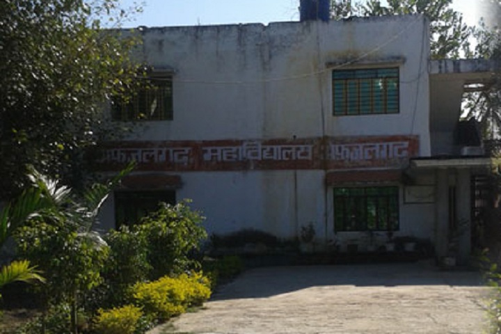 https://cache.careers360.mobi/media/colleges/social-media/media-gallery/25000/2019/6/19/Campus view of Afzalgarh Mahavidyalaya Bijnor_Campus-View.jpg