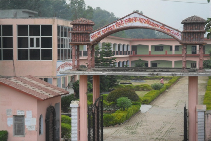 https://cache.careers360.mobi/media/colleges/social-media/media-gallery/25007/2019/1/24/Campus View of Lal Bahadur Singh Smarak Degree College Bijnor_Campus View.jpg