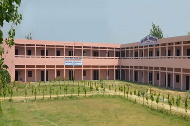 https://cache.careers360.mobi/media/colleges/social-media/media-gallery/25039/2019/1/24/Campus View of Hari Mangal Mahavidyalya Bilari_Campus-view.jpg