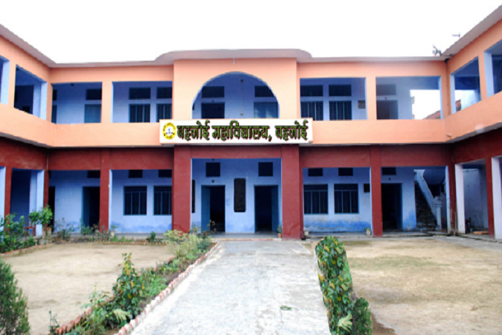 https://cache.careers360.mobi/media/colleges/social-media/media-gallery/25105/2019/1/23/CampusView of Bahjoi Mahavidyalaya Bahjoi_Campus-View.png