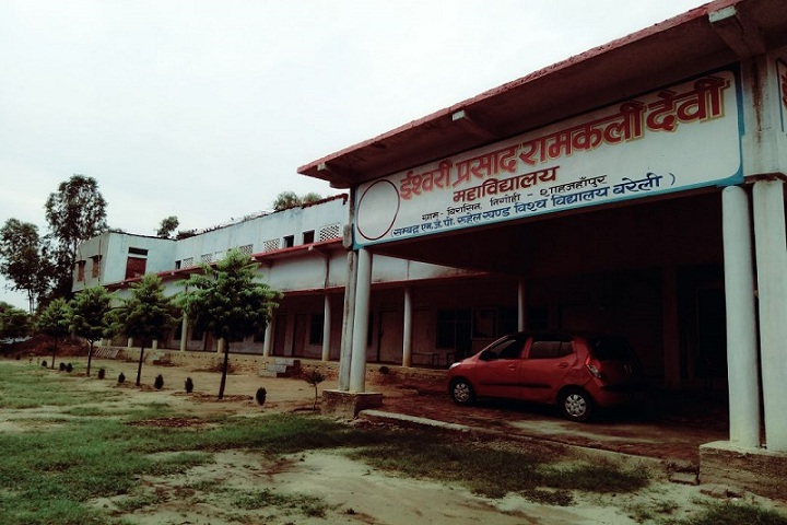 https://cache.careers360.mobi/media/colleges/social-media/media-gallery/25114/2019/1/23/Campus View of Ishwari Prasad Ramkali Devi Mahavidyalaya Shahjahanpur_Campus-view.jpg