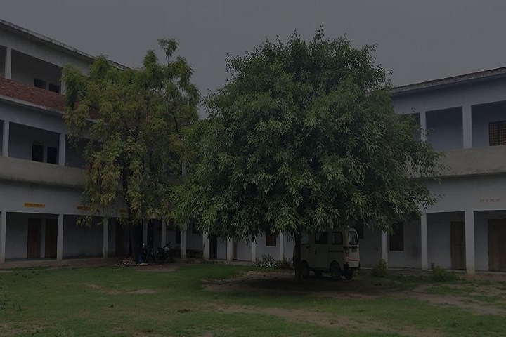 https://cache.careers360.mobi/media/colleges/social-media/media-gallery/25116/2020/3/18/Campus View of Maa Durga Mahavidyalaya Shahjahanpur_Campus-View.JPG
