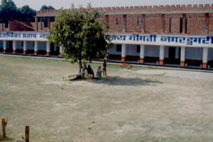 https://cache.careers360.mobi/media/colleges/social-media/media-gallery/25203/2019/1/25/Campus View of Pandit Ambika Pratap Narayan Higher Education Degree College Dumri_Campus-view.jpg