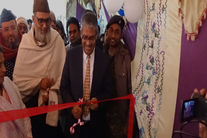 https://cache.careers360.mobi/media/colleges/social-media/media-gallery/25240/2019/1/25/Ribbon Cutting of Soghra College Bihar Sharif_Events.png