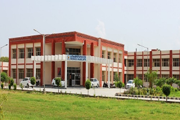 https://cache.careers360.mobi/media/colleges/social-media/media-gallery/25289/2019/1/25/Campus view of University College Jaito_Campus-View.jpg