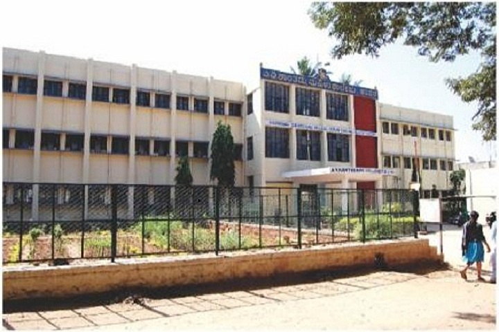 https://cache.careers360.mobi/media/colleges/social-media/media-gallery/25301/2019/1/25/Campus view of Arakalagudu Varadarajulu Kanthamma College for Women Hassan_Campus-View.jpg
