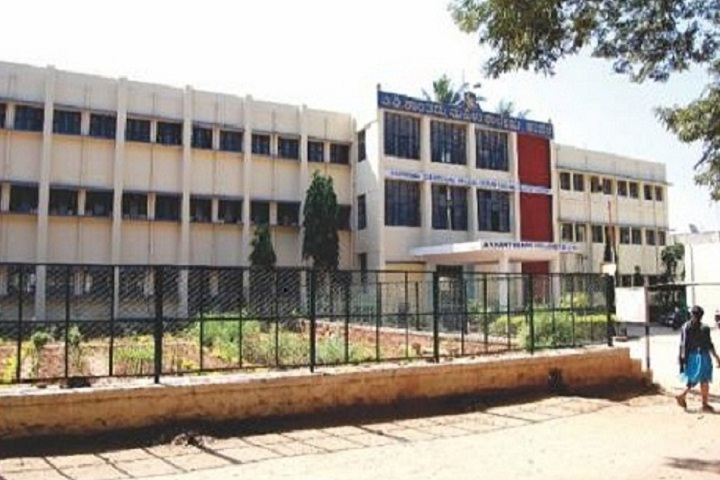 https://cache.careers360.mobi/media/colleges/social-media/media-gallery/25301/2019/7/25/Campus view of Arakalagudu Varadarajulu Kanthamma College for Women Hassan_Campus-View.jpg