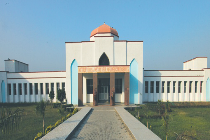 https://cache.careers360.mobi/media/colleges/social-media/media-gallery/25354/2019/1/27/Campus view of Mother Teresa Institute of Paramedical Science Rampur_Campus-View.png