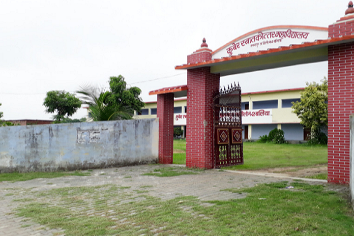 https://cache.careers360.mobi/media/colleges/social-media/media-gallery/25366/2019/1/27/Campus Entrance Gate view Kuber Snatakottar Mahavidyalaya Ballia_Campus-view.png