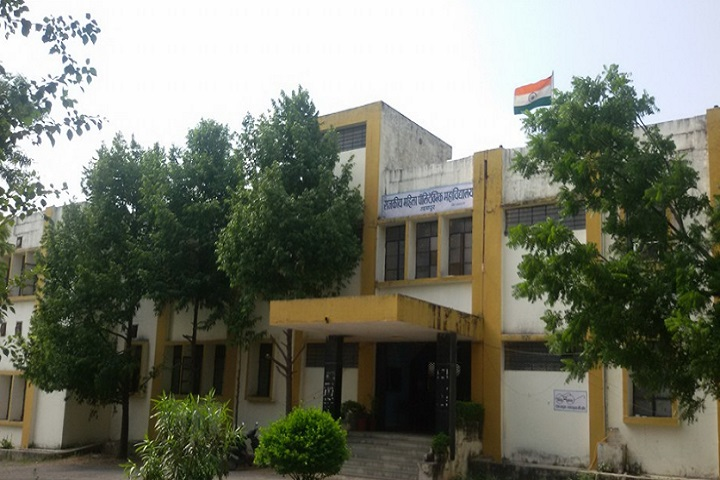 https://cache.careers360.mobi/media/colleges/social-media/media-gallery/25616/2020/9/23/Campus view of Government Women Polytechnic College Udaipur_Campus-View.jpg