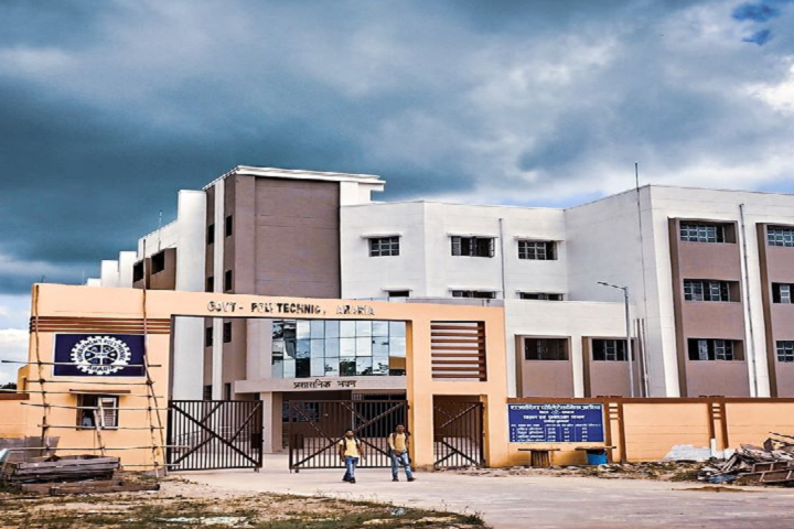 https://cache.careers360.mobi/media/colleges/social-media/media-gallery/25753/2019/9/26/Campus View of Government Polytechnic Araria_Campus-View.png