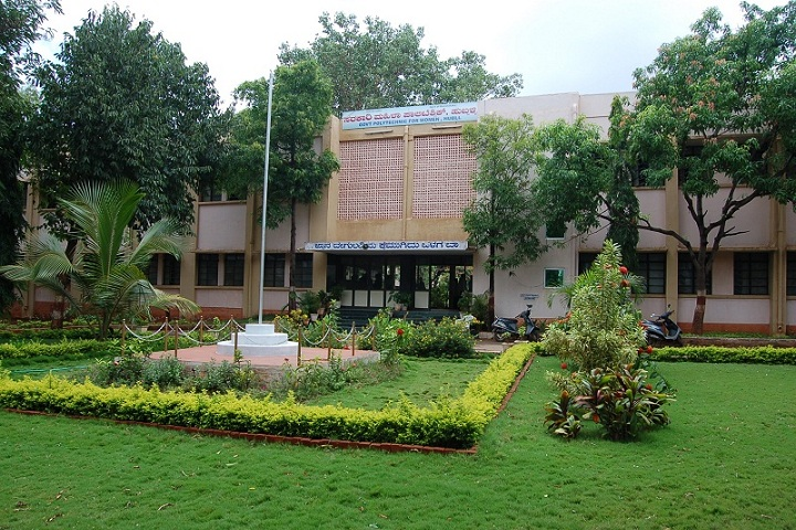 https://cache.careers360.mobi/media/colleges/social-media/media-gallery/25841/2019/10/5/Campus View of Government Polytechnic for Women Hubli_Campus-View.jpg