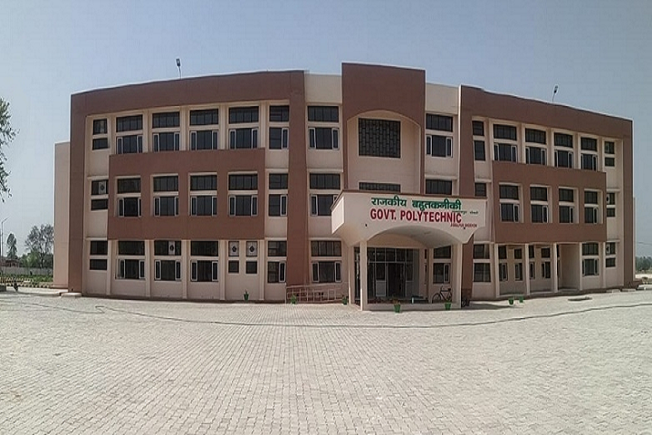 https://cache.careers360.mobi/media/colleges/social-media/media-gallery/25876/2019/10/4/Campus View of Government Polytechnic Jamalpur Shekhon_Campus-View.png