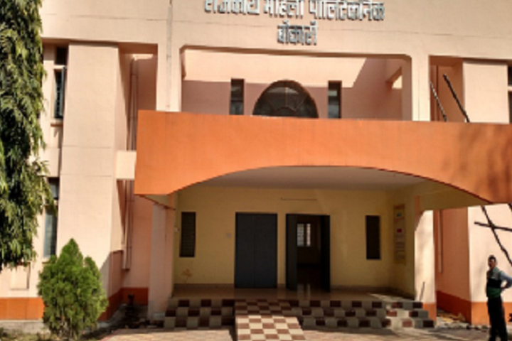 https://cache.careers360.mobi/media/colleges/social-media/media-gallery/25927/2019/10/4/Campus View of Government Women s Polytechnic Bokaro_Campus-View_1.png