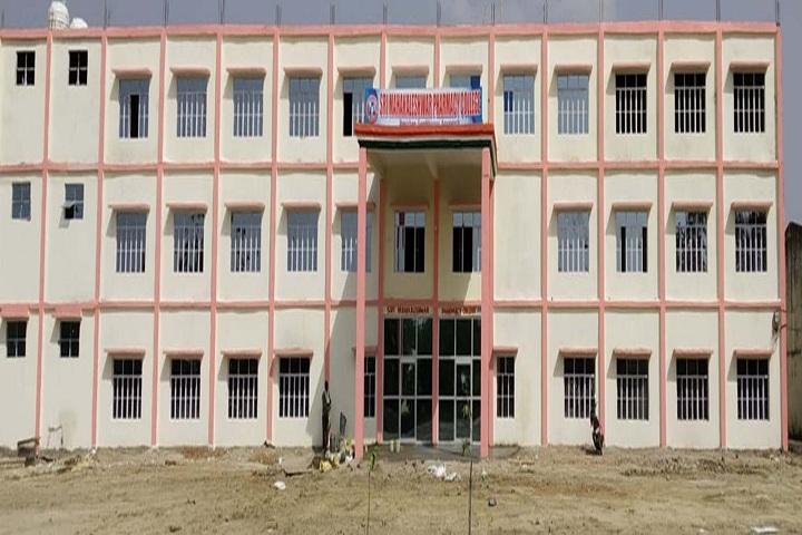 https://cache.careers360.mobi/media/colleges/social-media/media-gallery/26063/2019/9/30/Campus View of Shri Mahakaleshwar Pharmacy College Azamgarh_Campus View.jpg