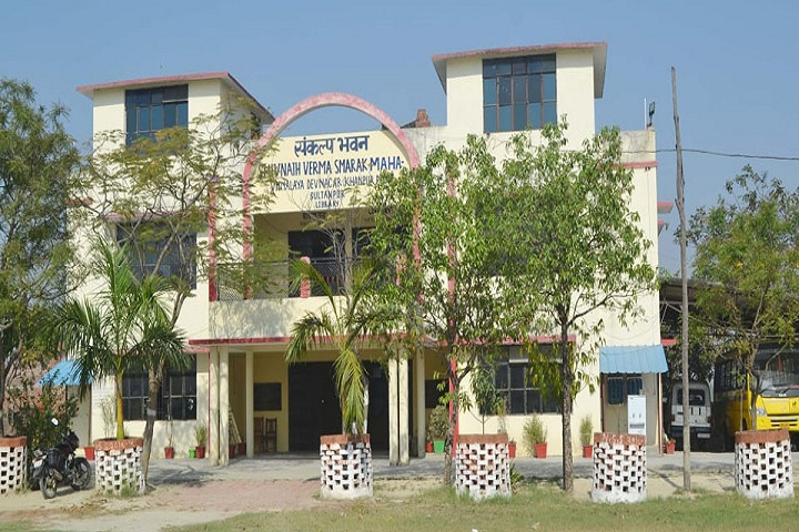 https://cache.careers360.mobi/media/colleges/social-media/media-gallery/26133/2019/10/1/Campus view  of Shivnath Verma Smarak Mahavidyalaya, Sultanpur_Campus view_1.jpg