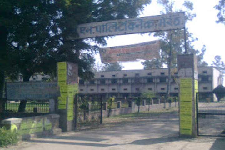 https://cache.careers360.mobi/media/colleges/social-media/media-gallery/26140/2019/10/1/Campus view of DN Polytechnic, Meerut_Campus view.jpg