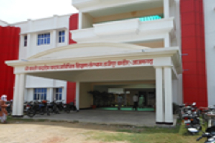 https://cache.careers360.mobi/media/colleges/social-media/media-gallery/26256/2019/11/5/Campus view of Acharya Baldev Polytechnic College Jaunpur_Campus view.jpg