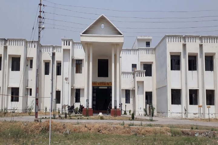 https://cache.careers360.mobi/media/colleges/social-media/media-gallery/26288/2019/10/5/Campus view of Government Polytechnic Deeh Unnao_Campus-view.jpg