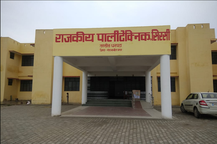 https://cache.careers360.mobi/media/colleges/social-media/media-gallery/26309/2019/10/12/Campus View of Government Polytechnic, Sant Kabir Nagra-Campus-View.PNG