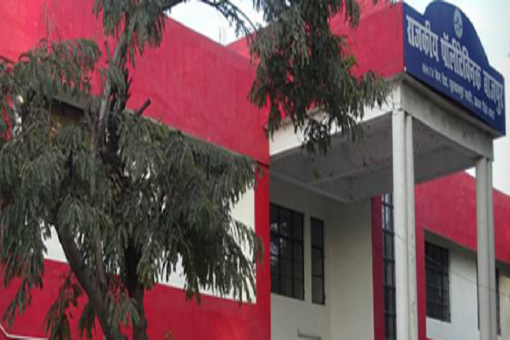 https://cache.careers360.mobi/media/colleges/social-media/media-gallery/26377/2019/10/15/Campus View of Government Polytechnic Bazpur_Campus-View.png