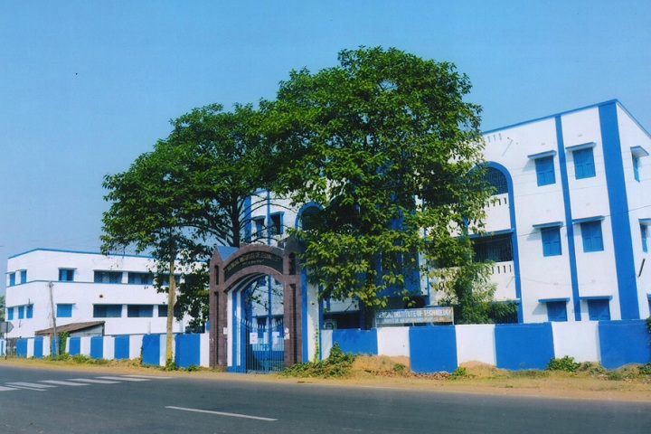 https://cache.careers360.mobi/media/colleges/social-media/media-gallery/26400/2019/10/11/Campus view of Bengal Institute of Technology Bardhaman_Campus view.jpg