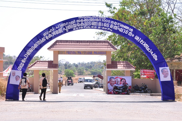 https://cache.careers360.mobi/media/colleges/social-media/media-gallery/26468/2019/10/17/Campus View of Government Polytechnic College Palakkad_Campus View.jpg