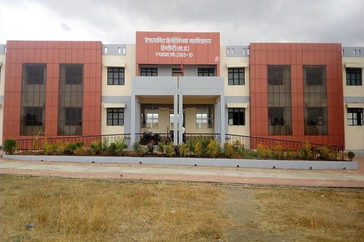 https://cache.careers360.mobi/media/colleges/social-media/media-gallery/26526/2019/10/21/Campus view  of Government Polytechnic College Dindori_Campus View.jpg