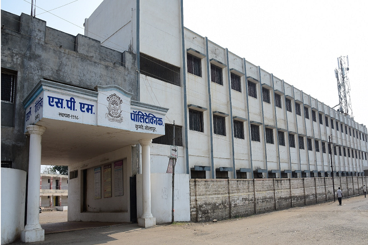 https://cache.careers360.mobi/media/colleges/social-media/media-gallery/26653/2019/10/26/Campus View of Shikshan Prasarak Mandal_s Polytechnic Solapur_Campus-View.png