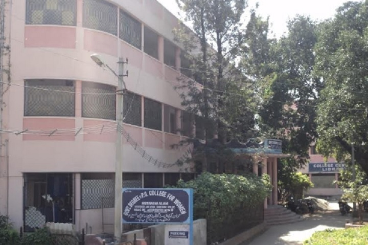 https://cache.careers360.mobi/media/colleges/social-media/media-gallery/26875/2020/7/1/College building of Government Degree College for Women Hussaini Alam_Campus-View.jpg