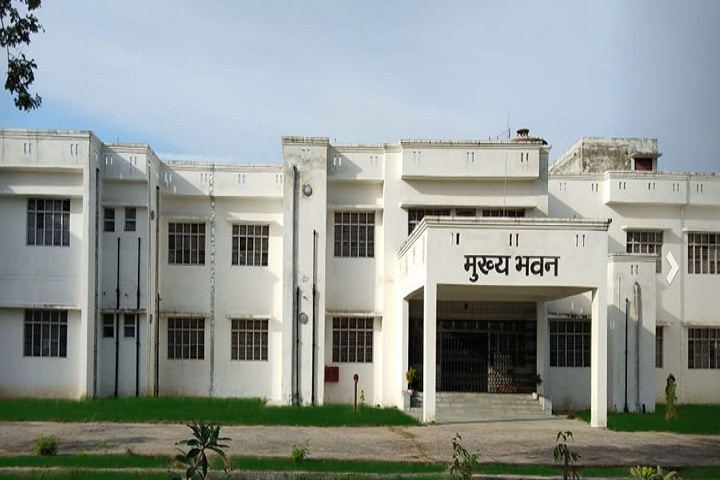 https://cache.careers360.mobi/media/colleges/social-media/media-gallery/26884/2019/10/31/Campus view of Government Polytechnic Aadampur Tarabganj Gonda_Campus-View.jpg