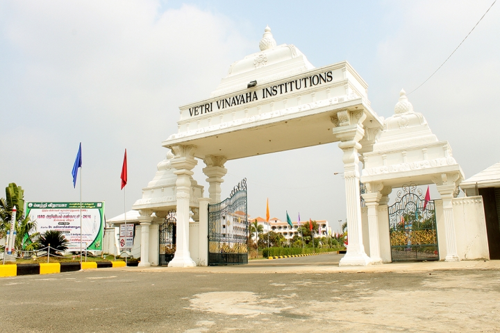 https://cache.careers360.mobi/media/colleges/social-media/media-gallery/2690/2018/10/14/Campus view of Vetri Vinayaha College of Engineering and Technology Tiruchirappalli_Campus-View.jpg