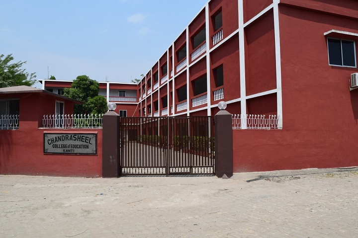 https://cache.careers360.mobi/media/colleges/social-media/media-gallery/27082/2019/11/18/Campus view of Chandrasheel College of Education Muzaffarpur_Campus view.jpg