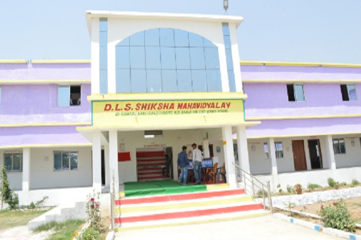 https://cache.careers360.mobi/media/colleges/social-media/media-gallery/27259/2019/12/12/Campus view of DLS Shiksha Mahavidhyalay Bhagalpur_Campus-View.jpg