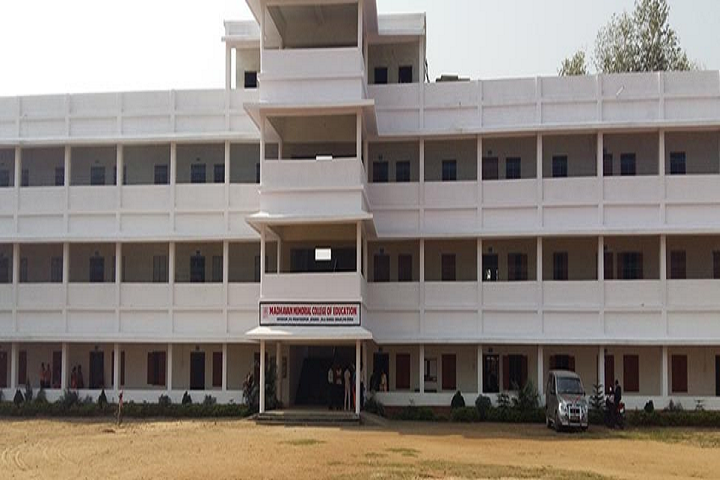 https://cache.careers360.mobi/media/colleges/social-media/media-gallery/27262/2019/12/9/Campus View of Madhavan Memorial College of Education Banka_Campus-View.png