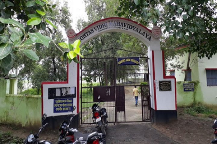 https://cache.careers360.mobi/media/colleges/social-media/media-gallery/27288/2019/12/12/Campus Gate of Rohtas Vidhi Mahavidyalaya Sasaram_Campus-View.png