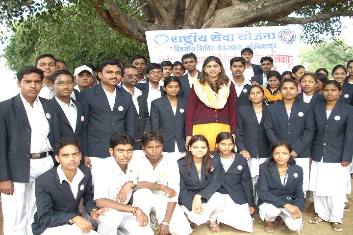 https://cache.careers360.mobi/media/colleges/social-media/media-gallery/27521/2019/12/16/Industrial visit of Neotech Technical and Management College Ambikapur_Events.jpg